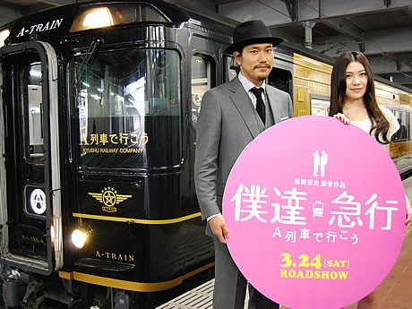 松山ケンイチさん(左)と村川絵梨さん