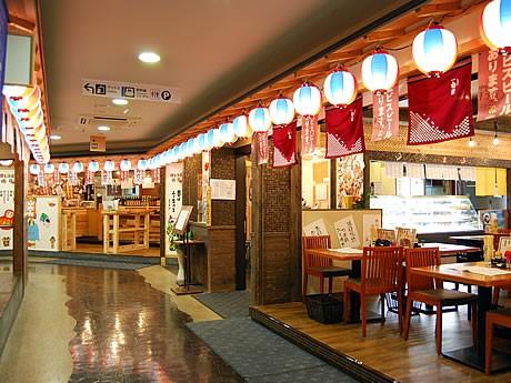 博多駅に「博多漁家磯貝しらすくじら 博多駅前店」がオープン
