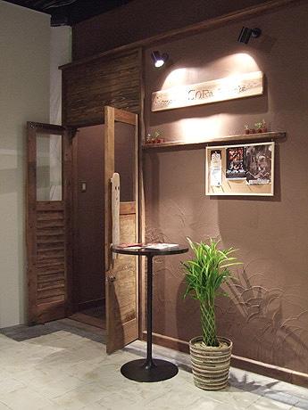 中洲にミュージックバー「music bar S.O.Ra.Fukuoka」がオープン