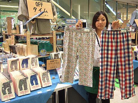 東急ハンズ博多店に「父の日」に合わせた商品を集めたコーナーが展開