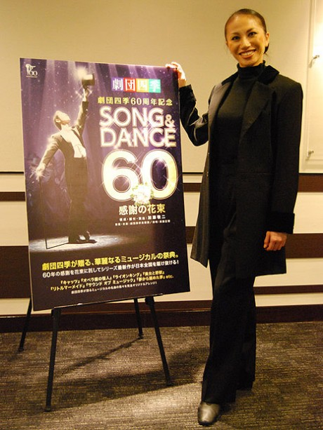 「劇団四季ソング&ダンス60感謝の花束」に出演する福岡県出身の加藤久美子さん