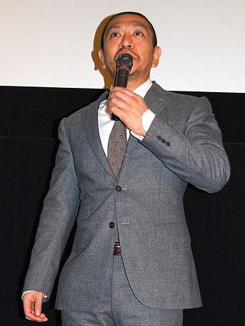 舞台あいさつを行った松本人志監督