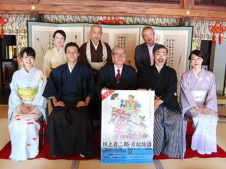 会見は長谷川法世さん(前列中央)を中心に終始和やかな雰囲気で行われた