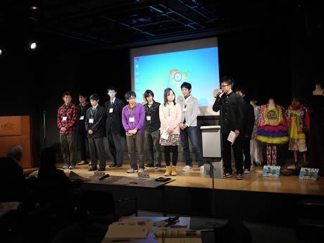 「環境啓発U-30(アンダーサーティ)事業」環境活動発表会、最終プレゼンの様子