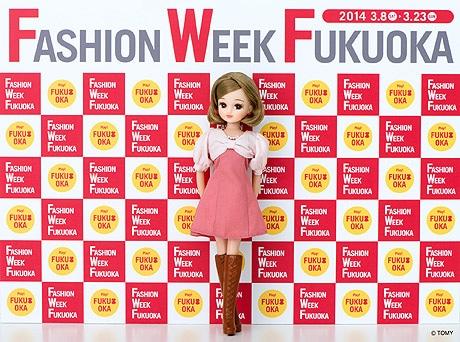 ファッションウィーク福岡のイメージキャラクター「リカちゃん」