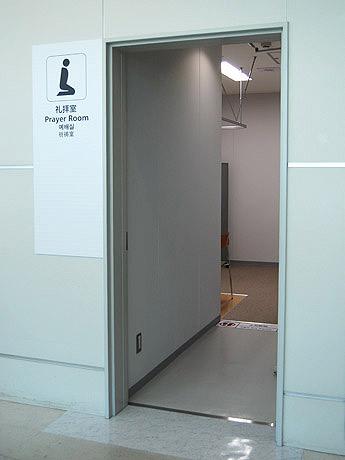 福岡空港国際線ターミナルビル4階に礼拝室が開設