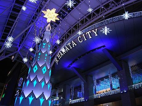 博多駅のイルミネーションが点灯-点灯式に平原綾香さん