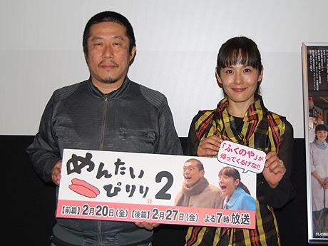 江口カン監督(左)と千代子役の富田靖子さん