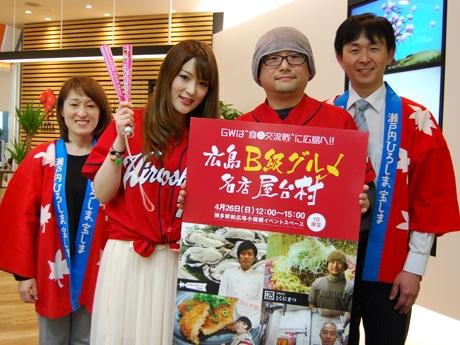 カープ女子「神3」天野恵さん(中央左)と「中華そばくにまつ」の松崎司さん(中央右)