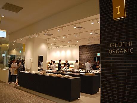 今治タオルブランド「イケウチオーガニック」が九州初出店