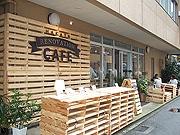 博多に限定「リノベーションカフェ」 カフェ・書店などでにぎわい創出