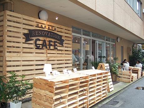 博多に1カ月間限定の「ハカタリノベーションカフェ」がオープン
