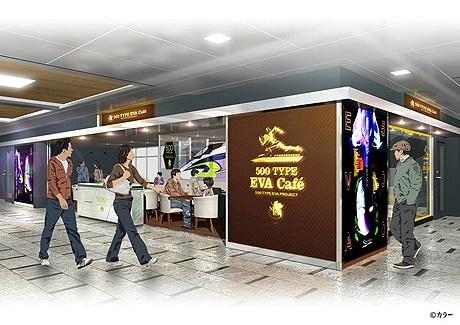 「500 TYPE EVA Cafe」店舗イメージ