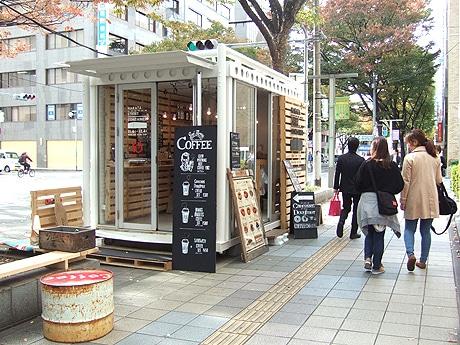 博多駅前に「ハカタストリートコンテナ」がオープン
