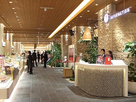 博多駅の商業施設「マイング」がリニューアルオープン