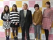 「福岡アジアコレクション」開催へ 押切もえさん、西内まりやさんら出演