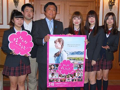 宝来忠昭監督(左から2番目)と小川洋福岡県知事(中央左)とLinQメンバー