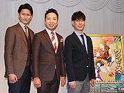 博多座で「スーパー歌舞伎IIワンピース」、4月開幕へ