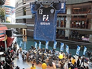 アビスパ福岡、キャナルシティ博多で「キックオフフェスタ」