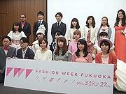 福岡で「ファッションウィーク」 各所でファッションショーなど