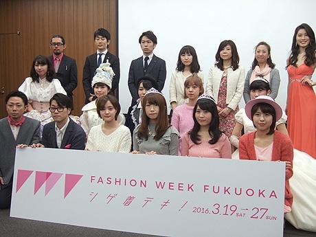 福岡市内で「ファッションウィーク福岡2016」が開催