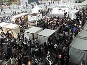 博多駅前広場で「九州酒蔵びらき」 15の酒蔵が一堂に