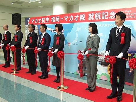 福岡空港でマカオ航空・福岡-マカオ便の就航記念式典が行われた