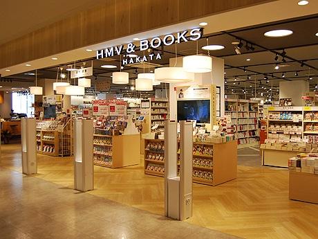 博多マルイに「HMV&BOOKS HAKATA」がオープン