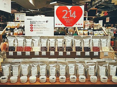 キャナルシティ博多地下1階のレストラン「ホールスクエア福岡」でチョコレートの食べ比べイベントが開催