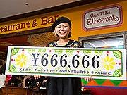 6周年のJR博多シティ、飲食店で限定メニュー 6カ月66万食べ放題も