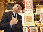 画家で吉本芸人・たいぞうさんの九州初個展 九州を描く作品も