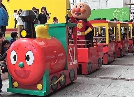 福岡アンパンマンこどもミュージアムに「SLマン」出発式