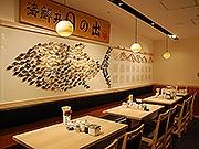 薬院の人気店「海鮮丼 日の出」 博多デイトスに出店