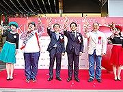 KITTE博多、開業1周年 セレモニーに宣伝隊長の彦摩呂さんが登場