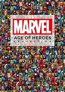 博多で「マーベル展 時代が創造したヒーローの世界」 日本初公開資料など200点展示