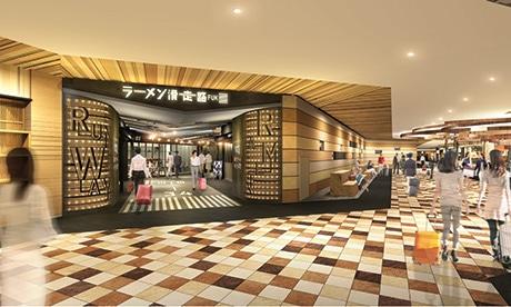 11月にオープンする「ラーメン滑走路」店舗イメージ