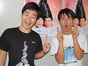 お笑いコンビ・ジャルジャル、「苦い思い出」の福岡で単独ライブ