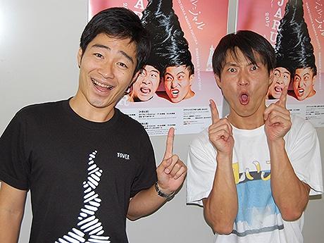 「ジャルジャル」後藤淳平さん(左)と福徳秀介さん