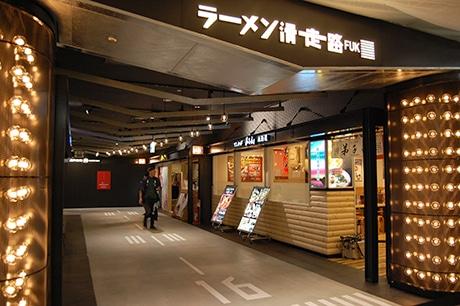 福岡空港国内線ターミナルビルに「ラーメン滑走路」がオープン