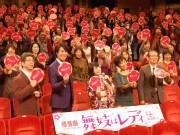 博多座製作のミュージカル「舞妓はレディ」公開製作発表