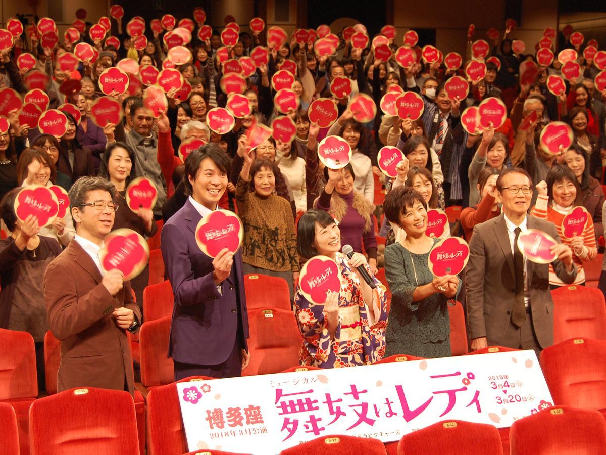 博多座でミュージカル「舞妓はレディ」の製作発表が行われた