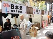 キャナルシティ博多は元日9時から初売り 「ニッポン屋台」も登場