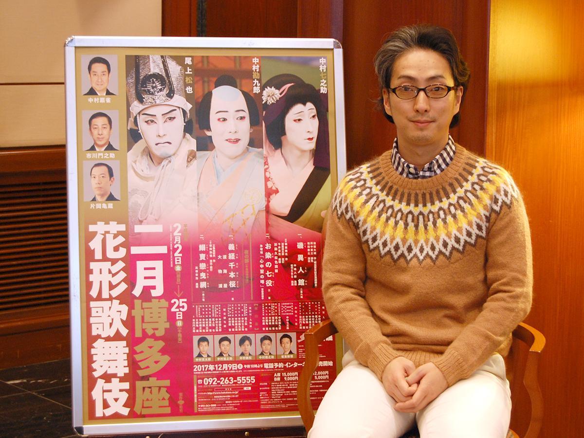 博多座は5年ぶりの出演となる中村七之助さん