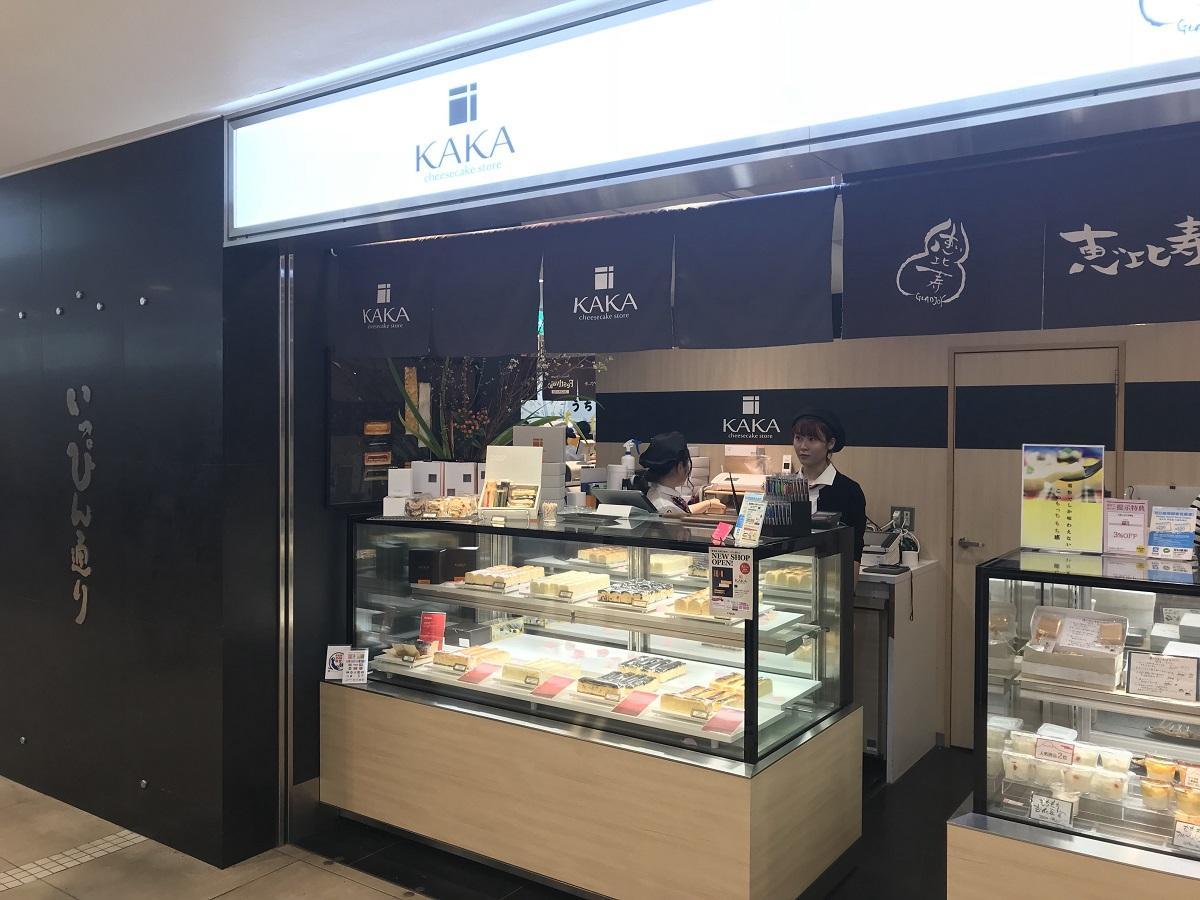 博多駅に福岡・大名のチーズケーキ店「KAKA」2号店 焼き菓子販売も