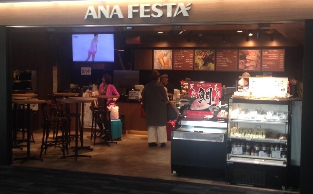 「ANA FESTA カフェ&バル糸島」福岡のクラフトビールや福岡の糸島の食材を使った軽食、加工品を販売
