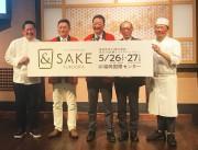 福岡県内の酒蔵と飲食店が一堂に 「&SAKE FUKUOKA」初開催へ