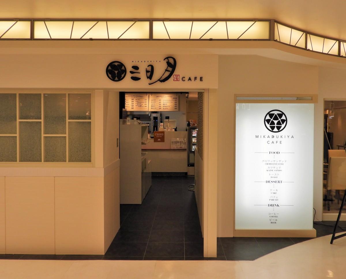博多デイトスに「三日月屋 CAFE」がオープン