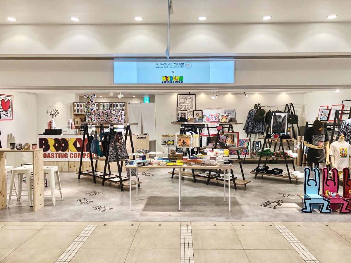 博多駅に「中村キース・へリング美術館×ブルックリン・ロースティング・カンパニー」期間限定ショップ