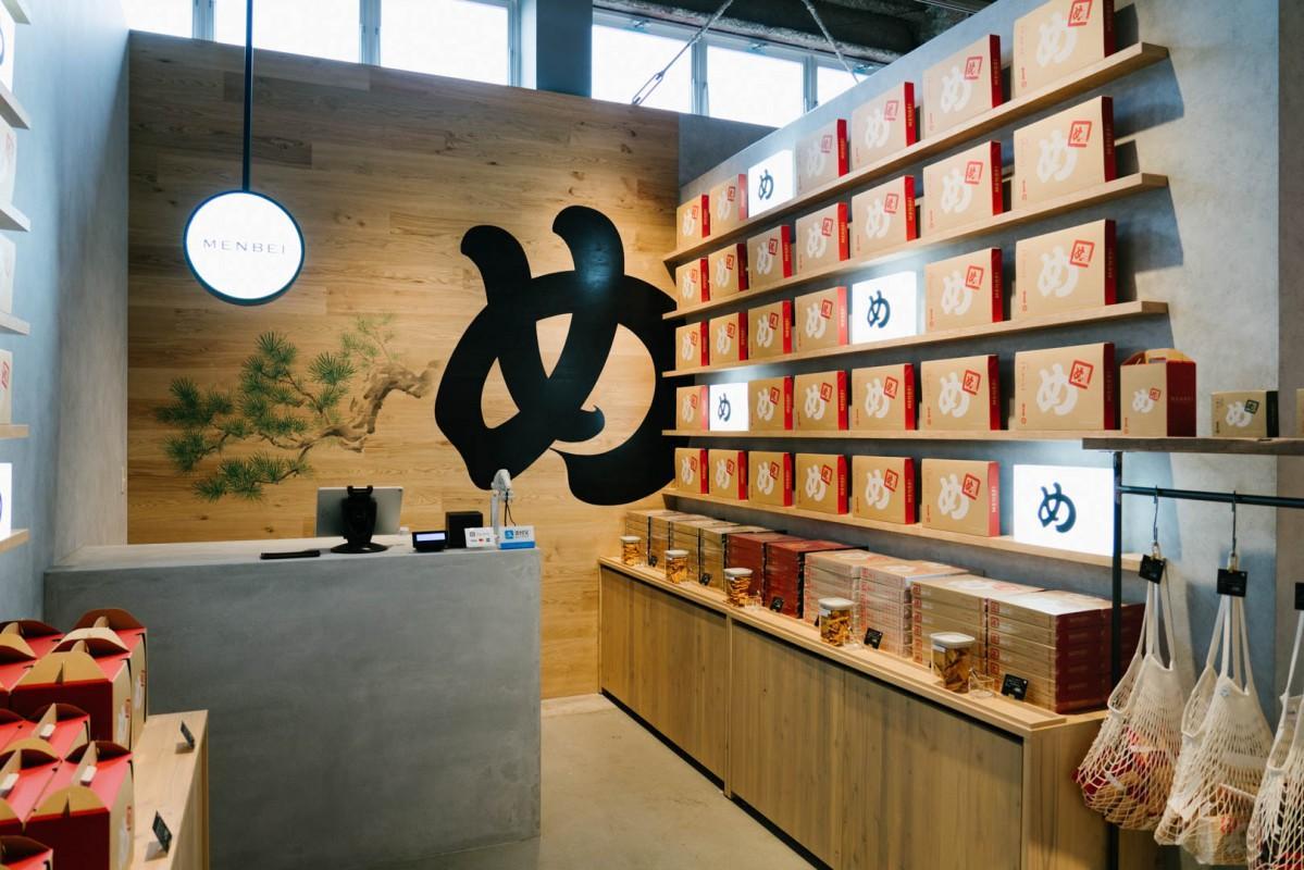 博多ふ頭に「めんべい」を販売する「福太郎 ハーバーシティ福岡店」がオープン