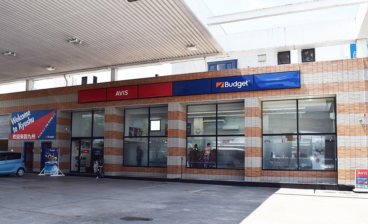 福岡空港国際線近くに「エイビス・バジェット・レンタカー福岡空港国際線ターミナル店」がオープン